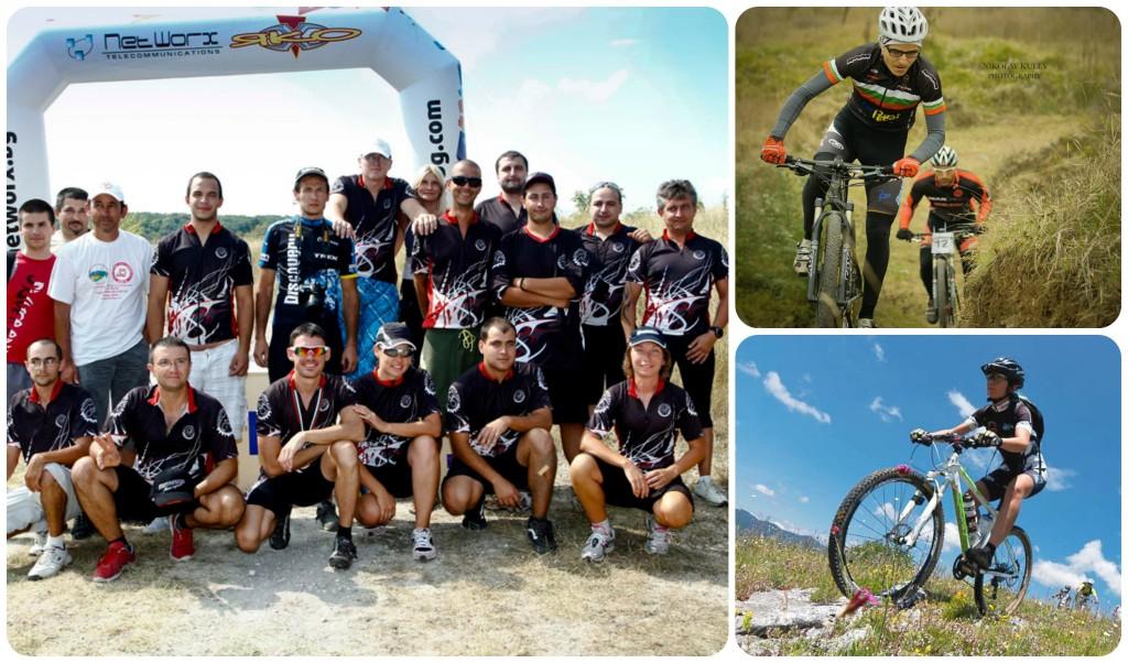 Bulgaria Riders