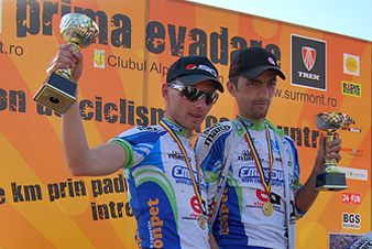 Rosioru Daniel si Vlad Dinu 2009